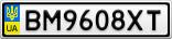Номерной знак - BM9608XT