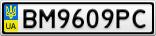 Номерной знак - BM9609PC