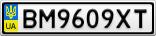 Номерной знак - BM9609XT
