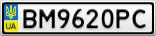 Номерной знак - BM9620PC
