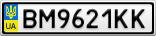 Номерной знак - BM9621KK