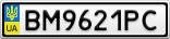 Номерной знак - BM9621PC