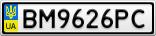 Номерной знак - BM9626PC