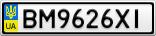Номерной знак - BM9626XI