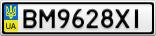 Номерной знак - BM9628XI