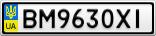 Номерной знак - BM9630XI