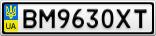 Номерной знак - BM9630XT