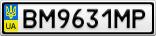 Номерной знак - BM9631MP