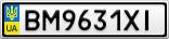 Номерной знак - BM9631XI