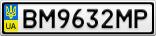 Номерной знак - BM9632MP