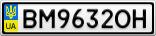 Номерной знак - BM9632OH