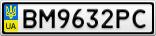Номерной знак - BM9632PC
