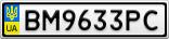 Номерной знак - BM9633PC