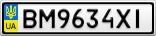 Номерной знак - BM9634XI
