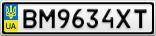Номерной знак - BM9634XT