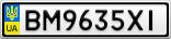 Номерной знак - BM9635XI