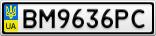 Номерной знак - BM9636PC