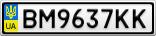 Номерной знак - BM9637KK