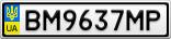 Номерной знак - BM9637MP