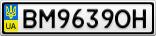 Номерной знак - BM9639OH