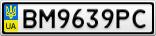 Номерной знак - BM9639PC