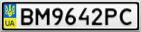 Номерной знак - BM9642PC