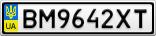 Номерной знак - BM9642XT