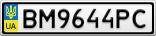 Номерной знак - BM9644PC