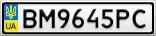 Номерной знак - BM9645PC