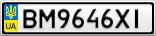 Номерной знак - BM9646XI