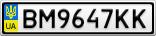 Номерной знак - BM9647KK