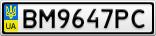 Номерной знак - BM9647PC