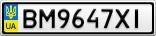 Номерной знак - BM9647XI