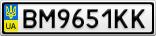 Номерной знак - BM9651KK