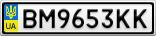 Номерной знак - BM9653KK