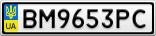 Номерной знак - BM9653PC