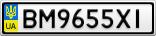 Номерной знак - BM9655XI