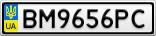 Номерной знак - BM9656PC