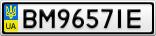 Номерной знак - BM9657IE