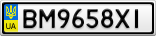 Номерной знак - BM9658XI