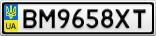 Номерной знак - BM9658XT