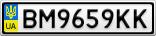 Номерной знак - BM9659KK