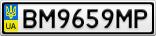 Номерной знак - BM9659MP