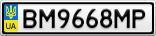 Номерной знак - BM9668MP