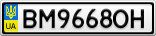 Номерной знак - BM9668OH