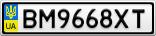 Номерной знак - BM9668XT