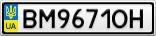 Номерной знак - BM9671OH