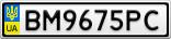 Номерной знак - BM9675PC