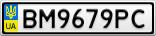 Номерной знак - BM9679PC