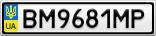 Номерной знак - BM9681MP